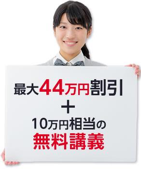 tokubetsu011_02