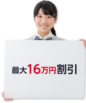 tokubetsu021_02