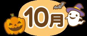 title-moji-10-october