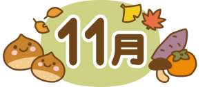 title-moji-11-november
