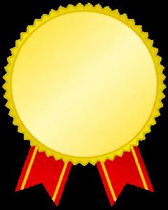 gold_medal_ribbon1
